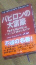 2014-01-04-01.jpg