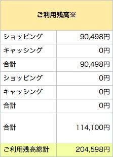 2015-01-08-01.jpg