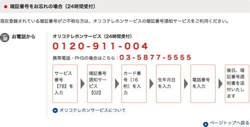 2015-02-19-01.jpg