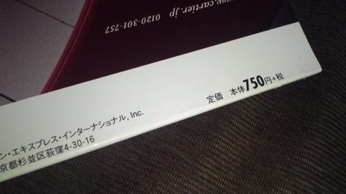 2016-02-01-01.jpg
