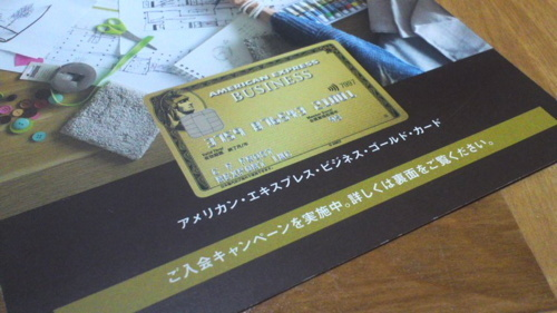 2016-06-01-01.jpg