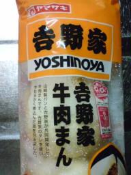 2010-10-03-01.jpg