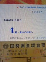 2010-11-03-01.jpg