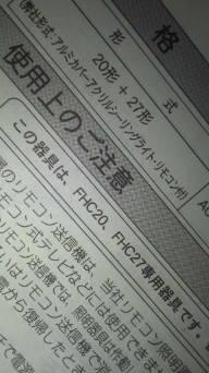 2012-05-21-02.jpg
