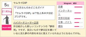 2014-05-01-03.jpg