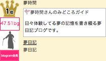 2014-06-05-01.jpg