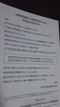 2015-03-07-01.jpg