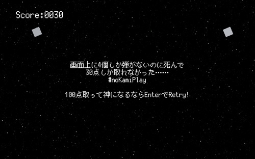 2016-09-26-02.jpg