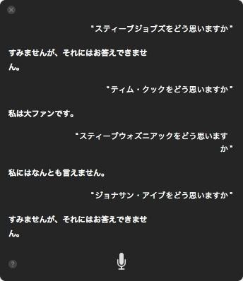 2016-09-30-01.jpg