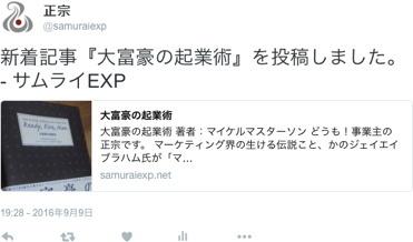 2016-10-14-04.jpg