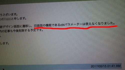 2017-05-15-01.jpg