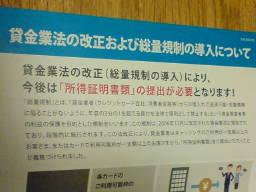 2009-11-26-01.jpg