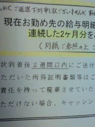 2010-07-05-01.jpg