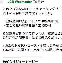2010-08-26-02.jpg