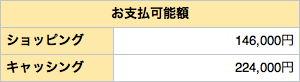 2014-01-02-04.jpg