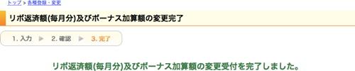 2014-10-05-03.jpg
