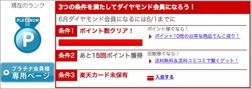 2015-05-03-01.jpg