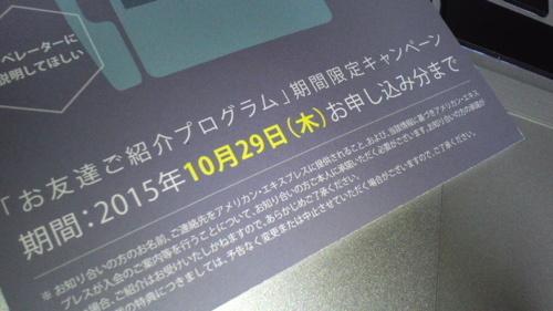 2015-10-16-06.jpg