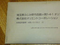 2009-12-16-01.jpg