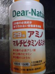 2010-02-20-01.jpg