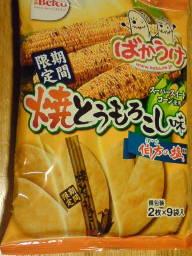 2010-09-08-01.jpg