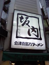 2010-12-05-01.jpg