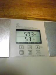 2011-01-15-03.jpg