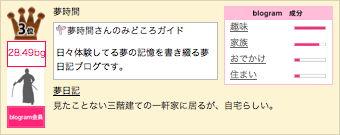 2014-05-01-02.jpg