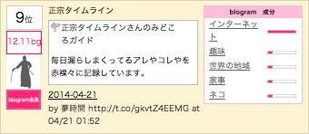 2014-05-01-04.jpg