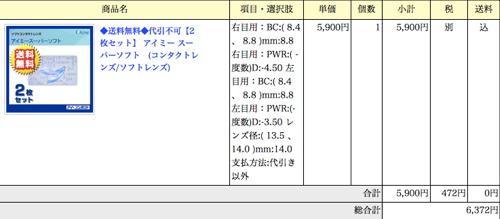 2014-08-31-02.jpg