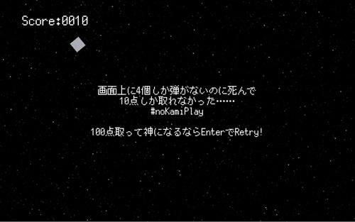 2016-09-26-01.jpg