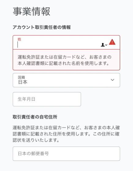 2017-05-10-04.jpg