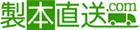 会津田島探訪記 プレミアム製本版